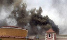ไฟไหม้ห้างในกาตาร์ดับ 19 ศพ ส่วนใหญ่เป็นเด็ก