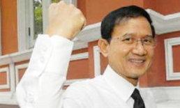 ศาลอุทธรณ์ไม่รับฟ้อง สมชายสั่งสลายพธม.ปี51