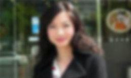 ผู้จัดการสาวชาวสิงคโปร์ ร่ำไห้ถูกหัวหน้าบังคับทำออรัลเซ็กส์