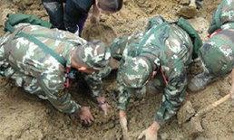 สลด! ดินถล่มโรงเรียนในจีน ฝังเด็กทั้งเป็น18ศพ