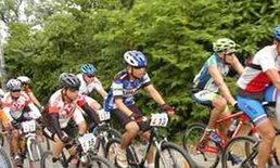 อำนาจเจริญจัดแข่งจักรยานเสือภูเขา