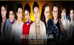 Miss country girl Thailand