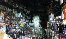 ไฟไหม้ร้านขายวัสดุก่อสร้าง จุฬา ซ.4