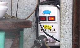 กฟผ.ย้ำ 5-14 เม.ย. ไม่มีปัญหาไฟดับไฟตก