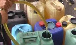 ทลายคลังน้ำมันเถื่อน7,000ลิตร-จ่อสอบหนุนป่วนใต้