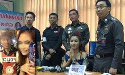 พริตตี้สาวขอโทษตำรวจ โพสต์ภาพเป่าแล้วไม่ถูกจับ