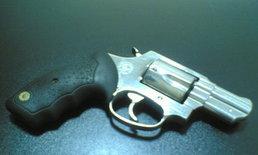 โจรใช้ปืนปลอมชิงทรัพย์ผสข.ประชาชาติ
