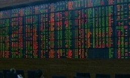 ตลาดหุ้นฮ่องกงปรับตัวพุ่งสูงขึ้น0.51%