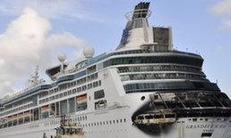ไฟไหม้เรือสำราญของUSผู้โดยสารปลอดภัย