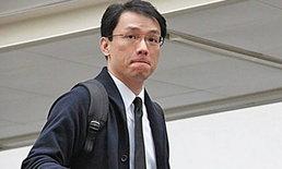 สั่งคุกอาจารย์สิงคโปร์ เซ็กซ์แลกเกรด นักศึกษาท้อง!