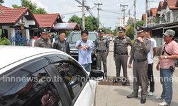 ตร.ภาค7จับมือยิงหนุ่มขับรถขนเงินกสิกรไทย