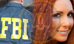 FBI จับดาราสาว ส่งจม.สารพิษถึง'โอบามา'