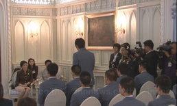 นายกฯยินดีกับตัวแทนเด็กไทยเข้าแข่งโอลิมปิกวิชาการ