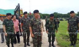 มทภ.3ตรวจศูนย์บรรเทาสาธารณภัยทหารที่1