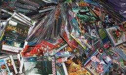 ดีเอสไอบุกจับร้านขายซีดีเถื่อนของกลางเพียบ