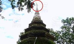ชาวบ้านหวั่น! ยอดฉัตรพระธาตุเจดีย์วัดหลวงหัก หลังแผ่นดินไหวในพม่า