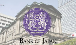 BOJ มุ่งจัดระบบเงินเฟ้อ-ฟื้นฟูศก.ประเทศ