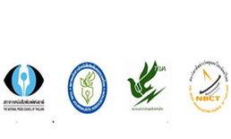 4องค์กรวิชาชีพสื่อจ่อยื่นจดหมายกสทช.ทบทวนร่างประกาศฯ