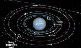 นาซาคอนเฟิร์มพบดวงจันทร์ของดาวเนปจูน