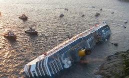 ศาลฟันคุก5ผู้ประกอบการเหตุเรือสำราญล่ม