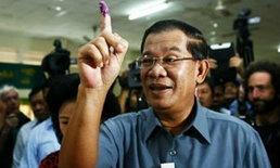 พรรครัฐบาลกัมพูชาประกาศชัยชนะในศึกเลือกตั้ง