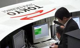 ตลาดเอเชียอ่อนแอส่งผลดัชนีญี่ปุ่นลด3.3%