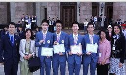 เด็กไทยเก่งสร้างชื่อในเวทีเคมีโอลิมปิก