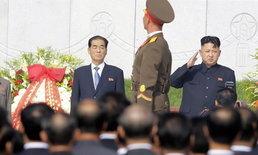 คิมน้อยร่วมเปิดสุสานทหารศึกเกาหลีที่เปียงยาง