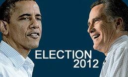 โพลคาดการณ์สุดท้าย ก่อนเลือกตั้งประธานาธิบดีสหรัฐ 2012