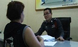 ไนจีเรียลวงสาวไทยข่มขืน จับขังห้อง-กลืนยาส่งอเมริกา
