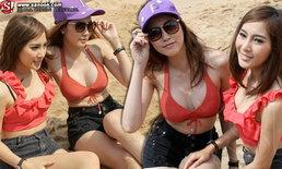 จัดล้นอีกแล้ว!! เพี๊ยซ แพม นุ่งสั้นริมหาด