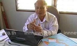 กรมทรัพยากรธรณีขออย่าโยงแผ่นดินไหวพม่ากับวันสิ้นโลก