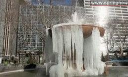 สหรัฐอุณหภูมิลดต่ำติดลบ 9 องศา น้ำกลายเป็นน้ำแข็ง