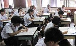 สทศ.รับผิด ให้ฟรี 20 คะแนน โอเน็ตภาษาไทย ม.3