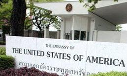 ผบก.สปพ.เผยสั่งเข้มสถานทูตสหรัฐอเมริกา