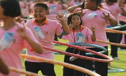 คนไทยเกือบ 4,500 แข่งขันแกว่งฮูลาฮูป