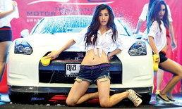 ต่าย ชัชฎาภรณ์ ล้างรถ เซ็กซี่ชุ่มฉ่ำ