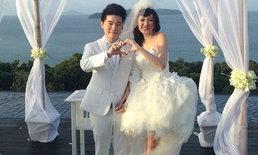 ต๊อบ เถ้าแก่น้อย แต่งงาน มิ้นท์ ประภัสสร หวานชื่น