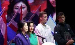 นายกฯเปิดเทนนิสPTTไทยแลนด์โอเพ่น2013