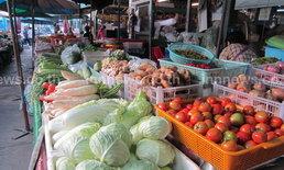 แม่ค้าตลาดเตาปูน เผย น้ำท่วมทำผักแพง