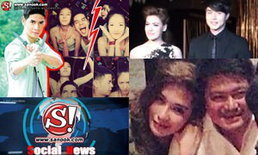 Sanook! Social News วันที่ 9 สิงหาคม 2556