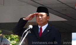 กงสุลอินโดนีเซียจัดงานรำลึกประกาศเอกราช