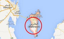 กาตาร์วิจารณ์คนร้ายลอบวางระเบิดในบาห์เรน