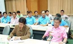 ชลบุรี จัดประชุมประเพณีวิ่งควายปี2556