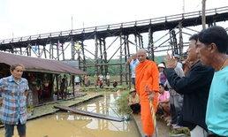 สร้างสะพานข้ามซองกาเลียสะดุด