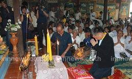 ทอดผ้าป่าสามัคคีสานสัมพันธ์ไทย-กัมพูชา