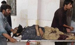 คนร้ายปากีฯกราดยิงชนเผ่าดับ5บาดเจ็บเพียบ