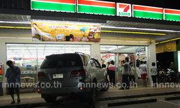 ชนสนั่นร้านสะดวกซื้อ-บ้านแม่ส.ส.ปราจีนบุรี