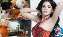 Sanook! Social News วันที่ 20 กันยายน 2556