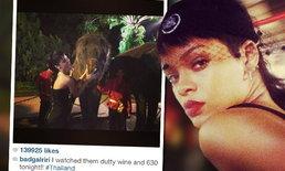 ตัวจริง! Rihanna เที่ยวเมืองไทย เล่นกับช้างที่ภูเก็ต